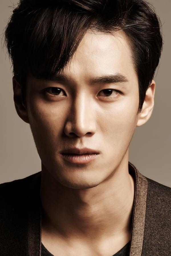 الصورة Ahn Bo Hyun