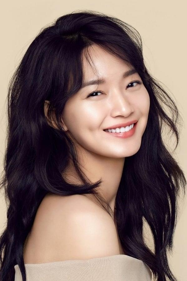 الصورة Shin Min Ah