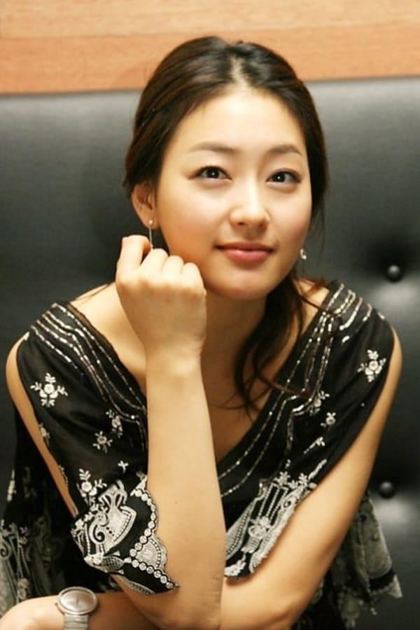 الصورة Park Jin Hee