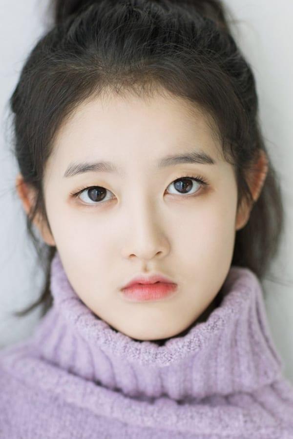 الصورة Park Shi Eun