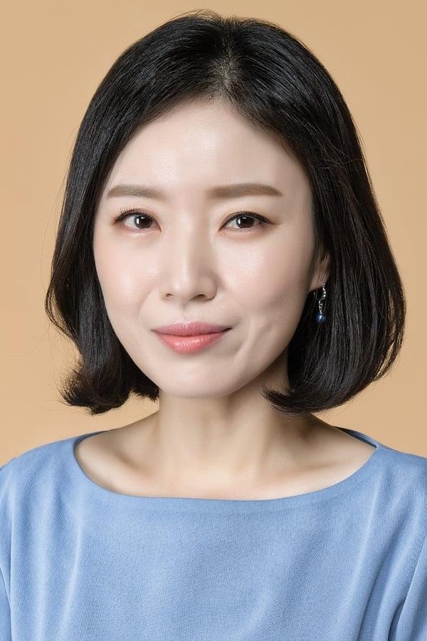 الصورة Park Sung-yeon